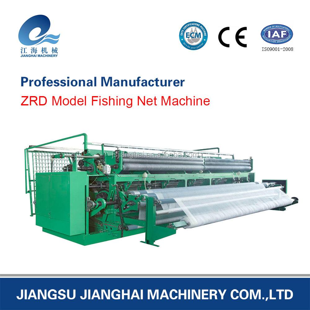 Finden Sie Hohe Qualität Pp Garn Knoten Maschine Hersteller und Pp ...