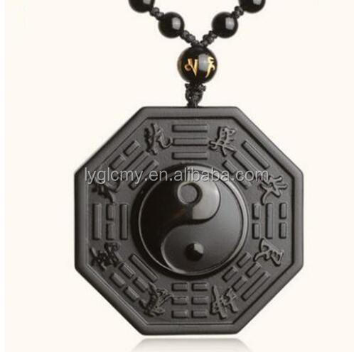 Natural Obsidian Tai Chi Bagua pendant Yin and Yang and the five elements amulet peace buckle