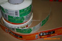 Best quality latest custom address sticker label printing