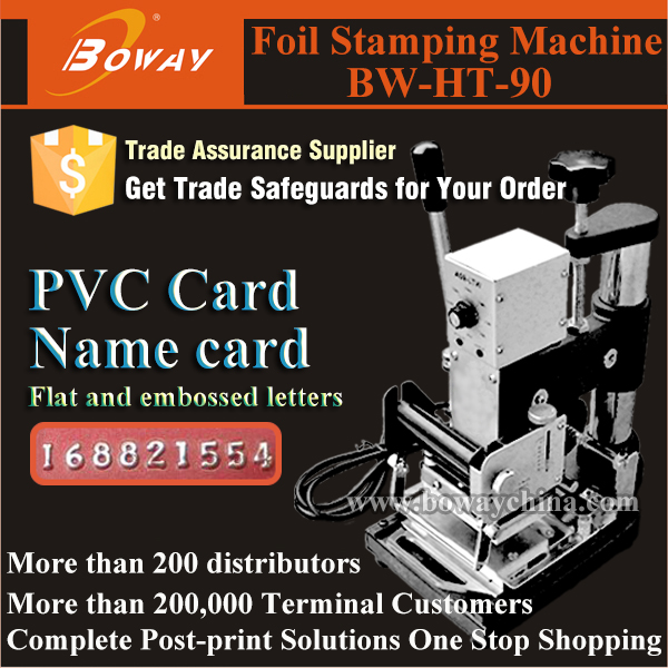 Commercial Business Membership Very Important Person PVC Card foil printing machine