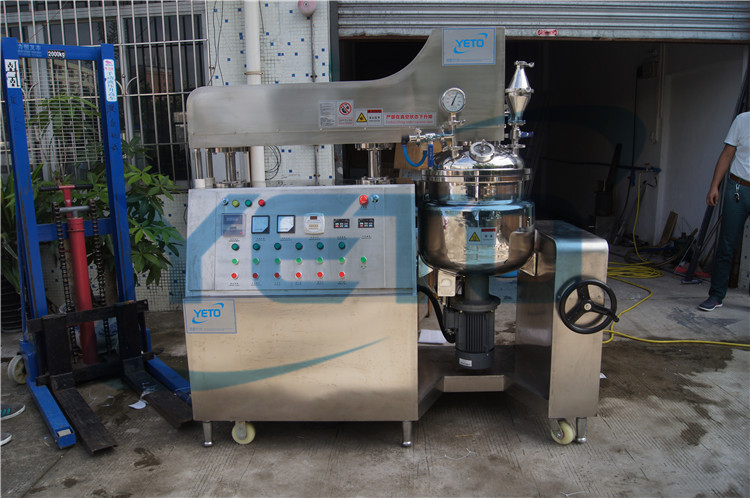 China Cosmetic Manufacture Industrial use 50L Laboratory Homogeneous Vacuum Emulsifier Mixer ,lab mixer homogenizer