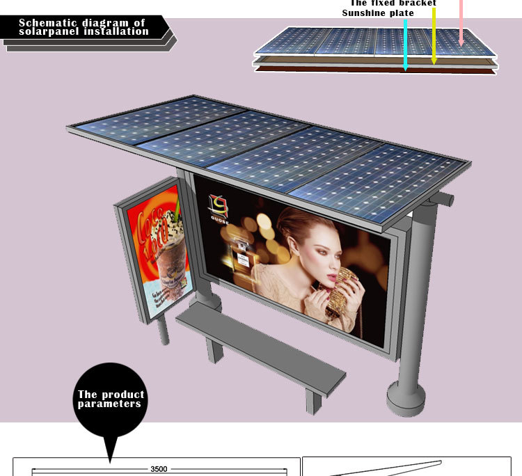 Projector Advertising Outdoor Light Mirror Frame Electric