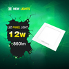 Wholesale products led ceiling lamp 300*300 Square LED Panel Light 10w 12w 20w 22w