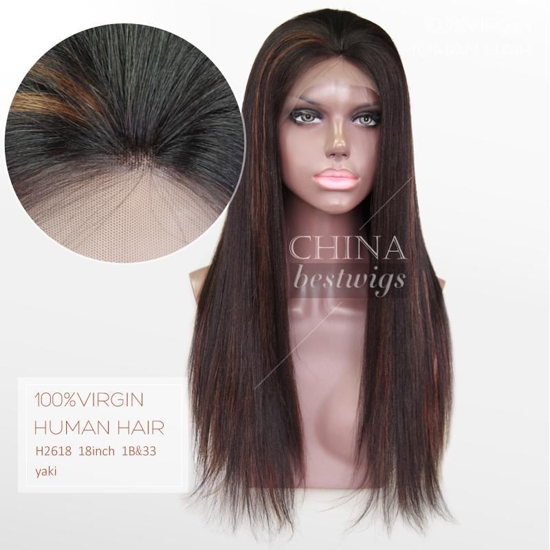 CBW 18 Inch Yaki Full Lace Wig Unprocessed Virgin Brazilian Hair Lace Front Wig