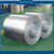 Prime Quality Prepainted Galvanized Steel Coils/Strips Iron Sheet /GI Steel Coil