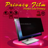 9h secret/privacy/tempered/anti-keeking glass privacy screen protector