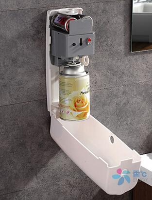 Bathroom Automatic Air Freshener My Web Value