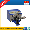 0.2 - 2.0mm2 wire size Cable Cutting Stripping Machine