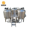 5 BBL 2-vessel brewing with a steam jacket brew kettle for greater flexibility