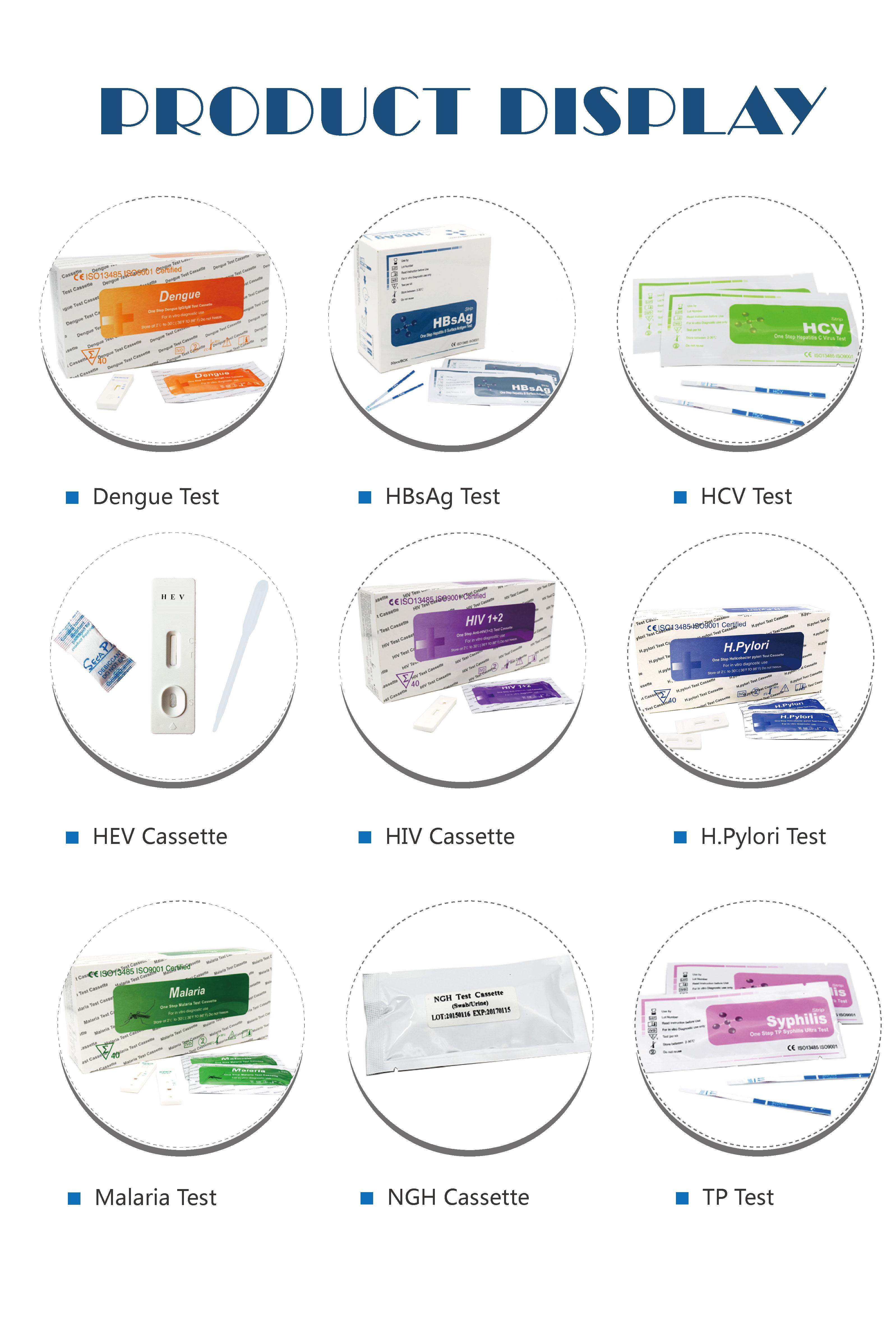 चीन निर्माता (HBsAg) एक कदम हेपेटाइटिस बी सतह प्रतिजन परीक्षण/घर उपयोग के लिए