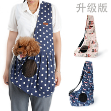 Nature Outdoor Canvas Pet Sling Carrier Shoulder Bag for cats dogs