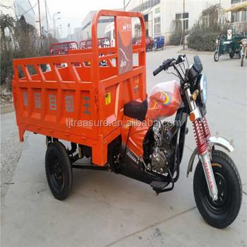 drift trike bike/piaggio ape for sale/piaggio ape 3 wheeler price