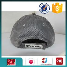 Factory Sale OEM Design custom embroidered caps/print baseball caps/ men caps from direct manufacturer