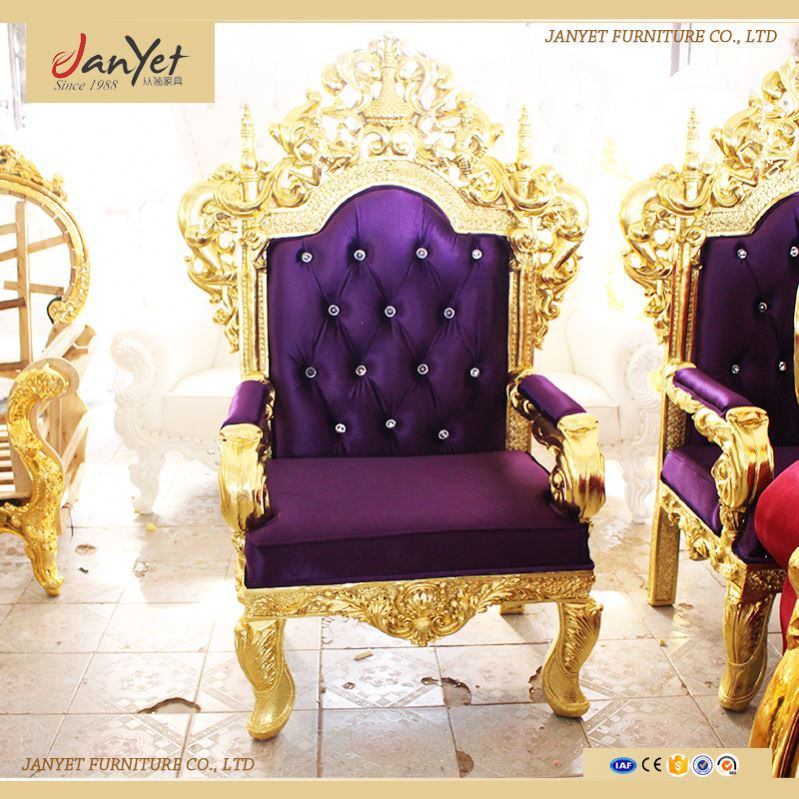 Crown Royal Purple Chair Suppliers And Manufacturers At Alibaba