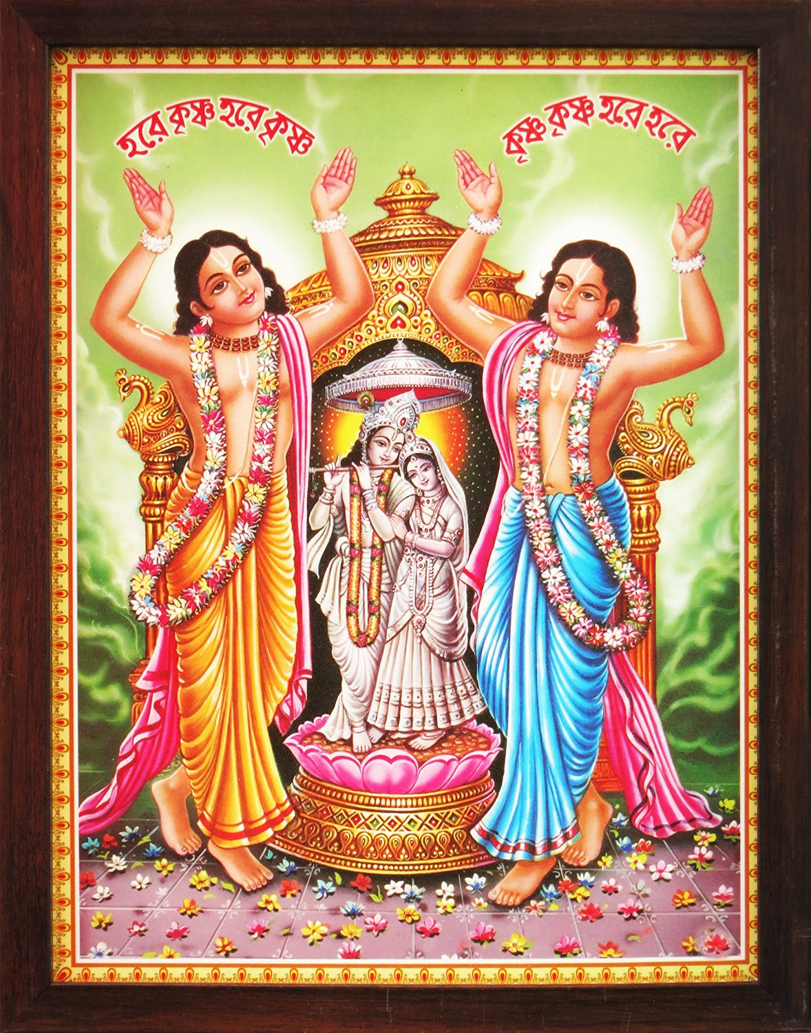 Lord Dancing Around the Statue of Lord Radha & Krishna, a Religious & Elegant Poster with Frame with Frame, Must for Office / Home / Religious
