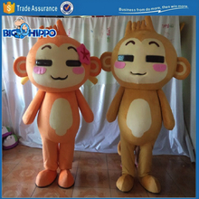 Professional design blushing monkey cuddly soft funny cartoon character high quality custom mascot costume
