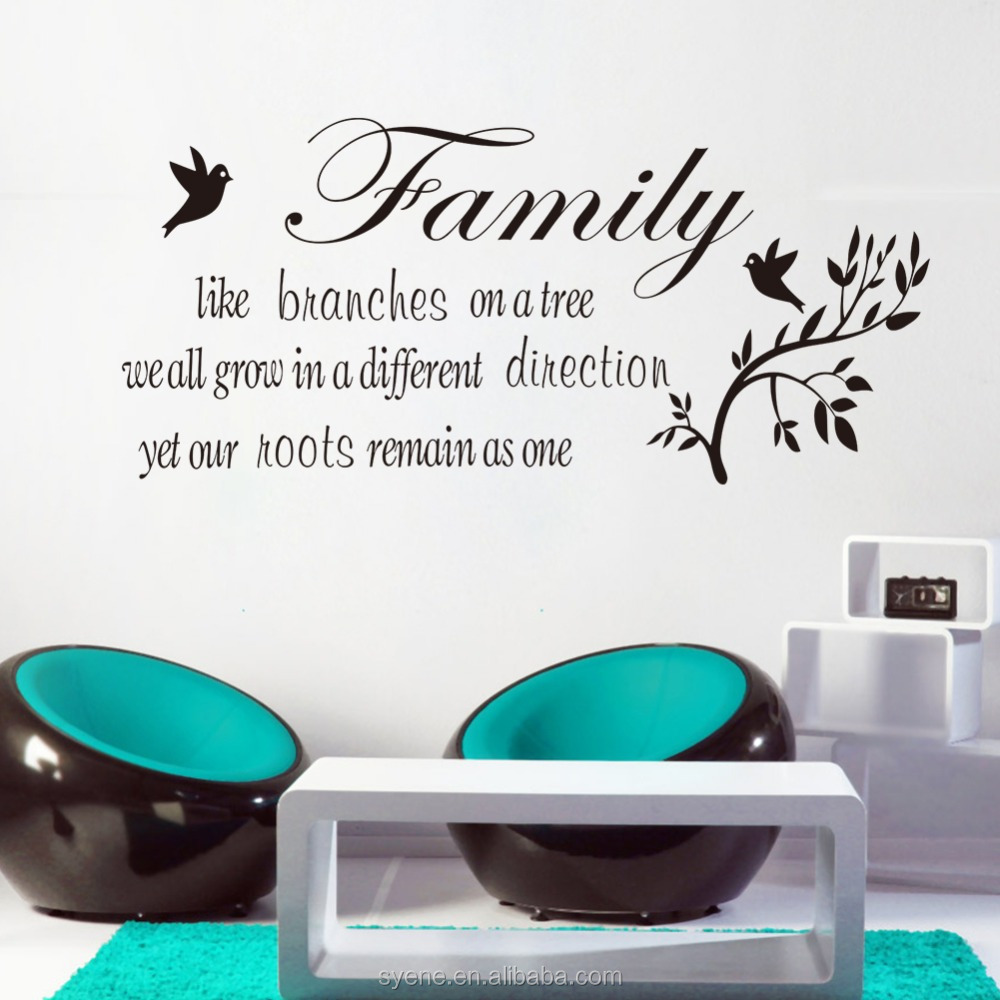 3d large round wall decor wall stickers home decor art vinyl 3d large round wall decor wall stickers home decor art vinyl quotes family like branches on amipublicfo Images
