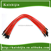 Single Sleeved Internal Front Panel Power Reset Extension Cable