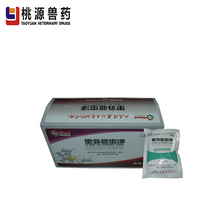 Factory Supply Competitive Price Ivermectin Oral Solution For Animal