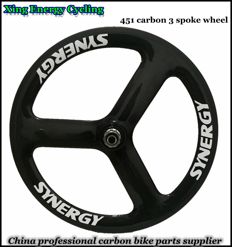 S3 Xing Energy bike 451 carbon 3 spoke wheel clincher only 451 carbon wheels road and track available 20 inch carbon wheel