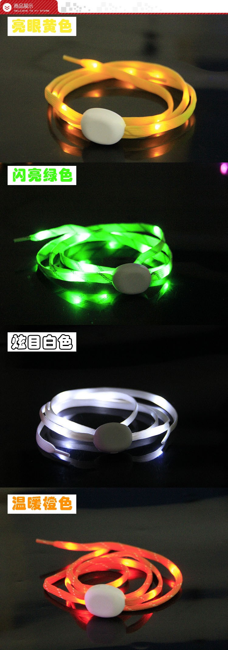 hot sale led flashing nylon shoelace with battery shoelace factory,light up led shoelace