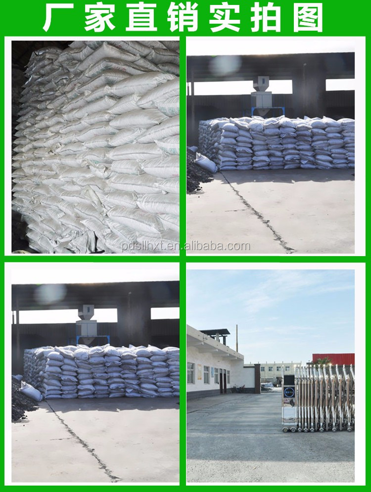 Odor remove special columnar activated charcoal/activated carbon for sulfur from biogas