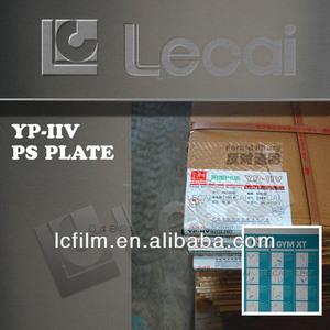 Aluminum Plate, Offset Printing Lithographic PS Plate