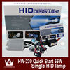 Best selling hid xenon kit h7 xenon single beam bulb for hid 35w 55w 12v 24v