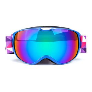 c6cd89a559 Kids Snowboard Goggles
