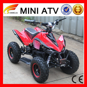 Kids Electric Mini ATV Quad Bike