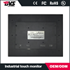 12 inch LCD Monitor TFT LCD Monitor PC Monitor second hand computer parts