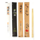 Customized bulk bamboo chopsticks with paper wrapped