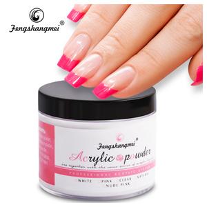 professional acrylic powder for acrylic nail acrylic powder for dipping