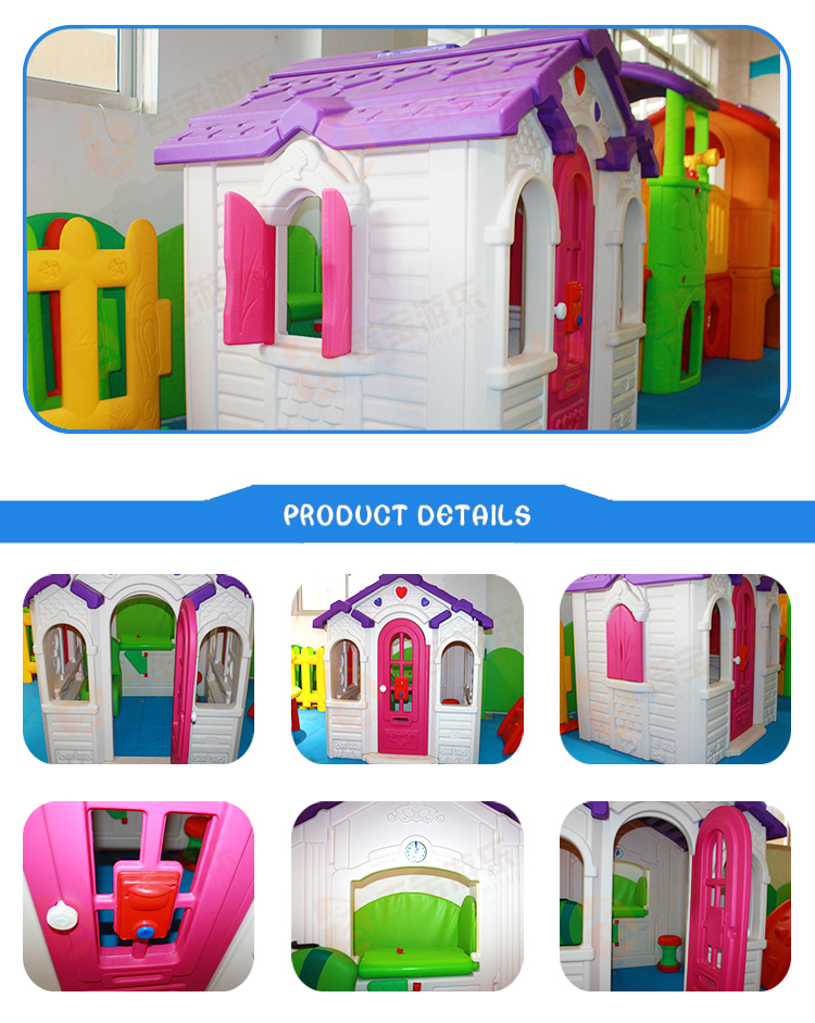 Cheap castle toy customized kids garden plastic playhouse