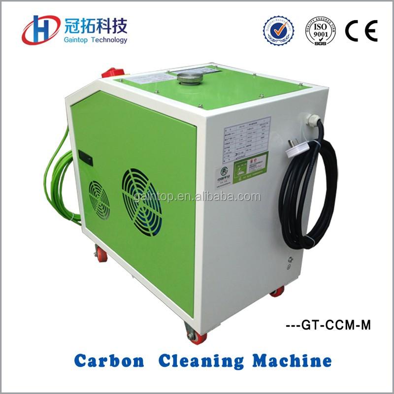hho motor del coche limpieza de carbono carbono limpieza del cuidado de coche otros equipos para. Black Bedroom Furniture Sets. Home Design Ideas