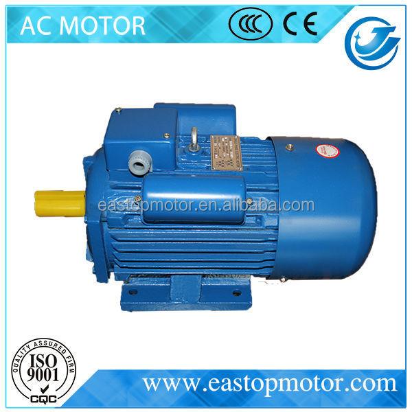 Motor listrik wholesale motor suppliers alibaba asfbconference2016 Images