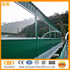 PVC coated metal galvanized highway sound barrier,highway noise barrier