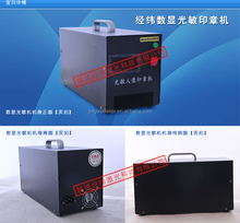 Best quality CXC-GM for stamps photosensitive seal machine