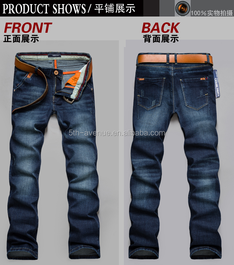 Latest Jeans Model Men, Latest Jeans Model Men Suppliers and ...