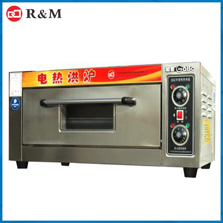 Wonderful 2016 Commercial Kitchen Equipment Portable Outdoor Mini Gas Pizza Oven  Wholesale