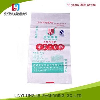 50kg China Customized New Virgin Material Pp Woven Flour Sacks,Pp ...