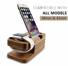 Fashionable Wooden Charging Stand For Apple Watch, 2 in 1 Combo Wood Stand Holder for Apple Watch and For iPhone 6