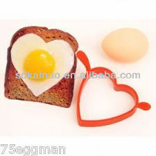 Silicone Microwave Egg Shape Cooker