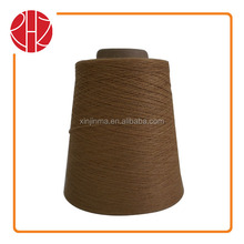 30s/2 52/48 polyester cotton yarn brown melange yarn for knitting