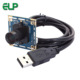 hot sale 8MP HD Sensor Sony IMX179 digital usb pc camera module for automobile data recorder