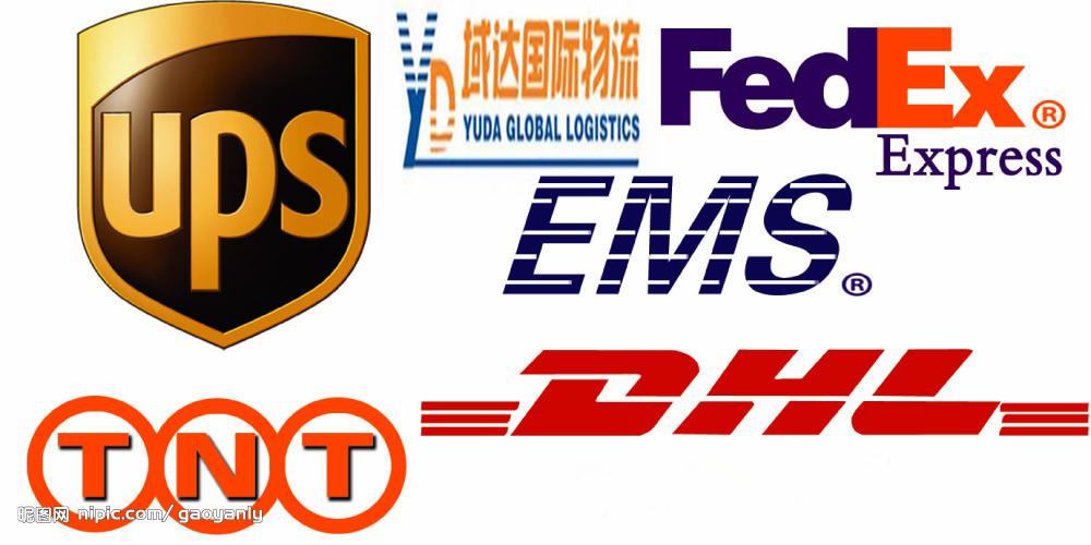 Dhl/fedex/ups/tnt/ems/aramex To Iran/afghanistan/kuwait/saudi  Arabia/yemen/iraq/lebanon/bahrain/qatar/turkey/syria From China - Buy