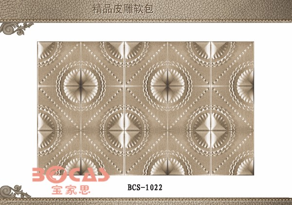 3D decoration brick wall panel for TV background