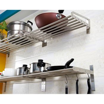 Wall Mounted Kitchen Storage Utensils Hanging Rail Pot And Pan Rack