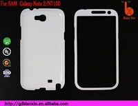 Hot selling new product for Samaung Galaxy Note 2 /N7100,wholesale double disc phone case for Samaung Galaxy Note 2