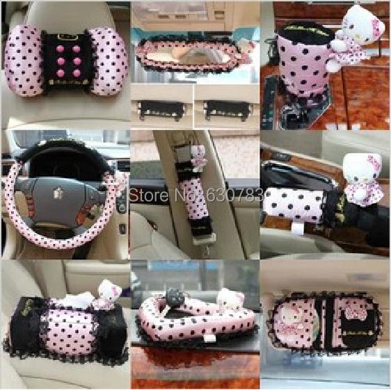 Hot sale 13pcs set hello kitty pink car interior - Hello kitty car interior accessories ...
